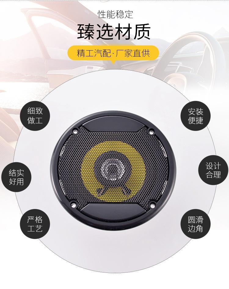 厂家优德88中文客户端 通用型全频喇叭 4寸70磁同轴喇叭 SG4020-01T1喇叭