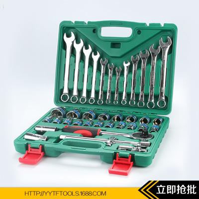 优德88中文客户端37件套筒组合工具 汽修工具套装 套筒扳手两用扳手组合