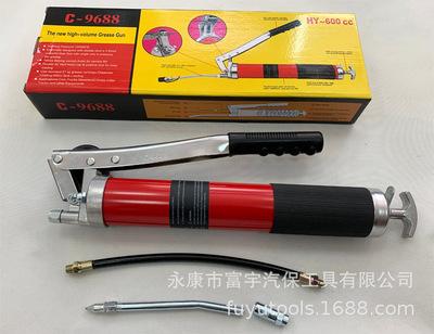 厂家富宇黄油枪手动双压杆600高压汽保自吸FUYU外贸注油枪C-9688