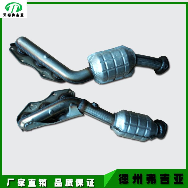 丰田皇冠锐志三元催化器 不锈钢消声器汽车尾气净化器 加工定制