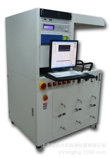 PEMFC氢燃料电池测试评价系统