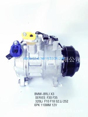 供应适用;宝马 BMW-X3.525.253汽车空调压缩机系列。冷气泵总成