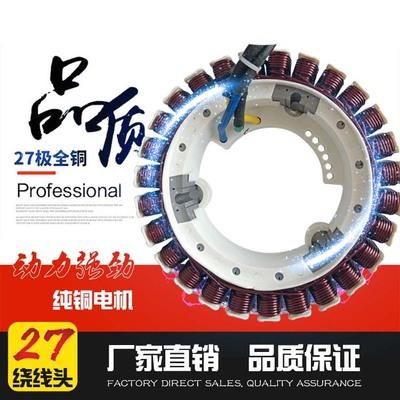 增程器发电机配件电动车汽油发电机机组2kw-6kw 发电机 定子转子