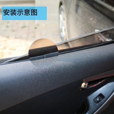 汽车车窗玻璃条隔音密封条缝隙防尘降噪音玻璃异响静音胶条