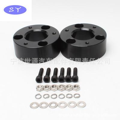 轮毂改装适用于DODGE汽车轮毂升高增高 悬挂系统升高件轮毂增高件