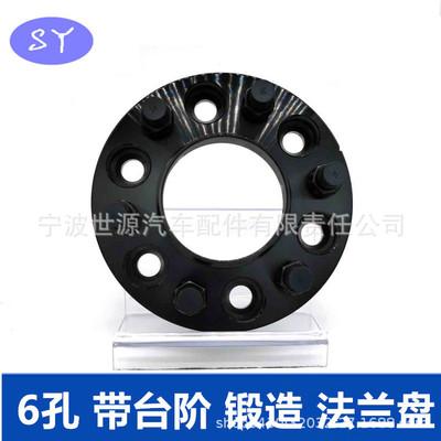 汽车轮毂改装6孔法兰盘 优德88中文客户端各种款式法兰盘变位器转换器摩擦片等