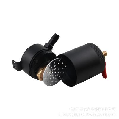 厂家直销汽车二孔改装机油透气壶 圆废气废油回收壶带过滤器