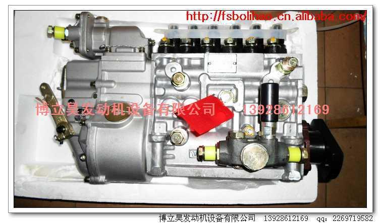 供应6H982B重庆油泵总成