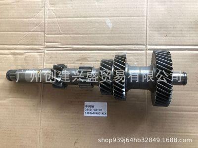 VIGO/ HIACE/HZJ79的2KD/2TR/1HZ 33421-60170中间轴