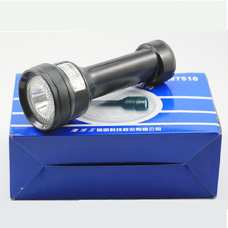 深圳海洋王手电筒jw7510原装正品LED超亮jw7500强光可充电防爆