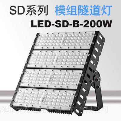 LED隧道灯 高杆灯 模组投光灯 隧道灯模组50-600w