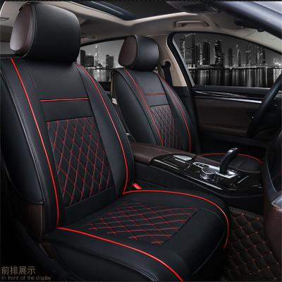 适用于丰田YARISL致享专用免捆绑四季汽车皮革座垫全包pu坐垫