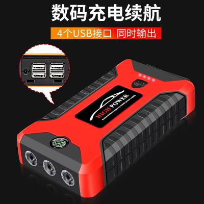 汽车应急启动电源 汽车电瓶搭电宝 车载应急启动器充电宝12V