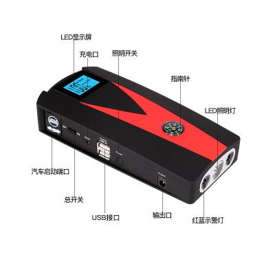 跨境新品汽车应急启动电源12V汽车启动电源柴汽双启备用电源