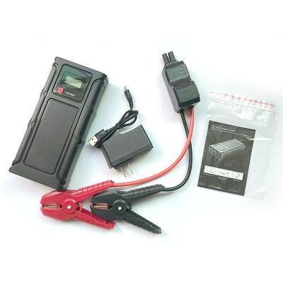 多功能便携式移动电源 汽车应急启动电源12V车载 充电宝备用电瓶