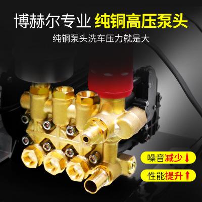 洗车机 220v超高压商用洗车店大功率清洗机水工业强力水泵