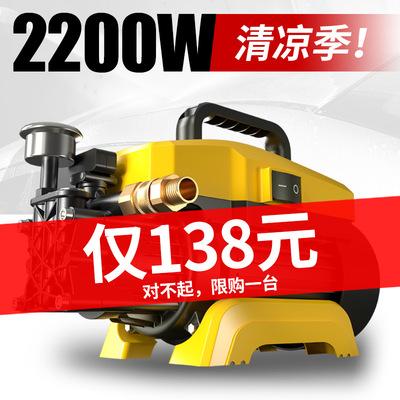 全自动高压洗车机220v家用全铜电机清洗机洗车器刷车水泵水便携