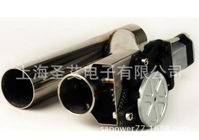 2寸 2.5寸 3寸电动控制排气管 不锈钢电动阀变声遥控可变阀门