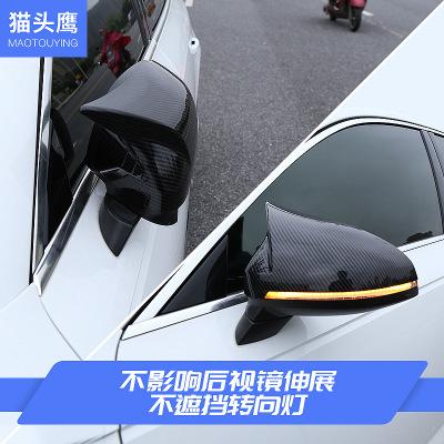 奥迪后视镜银耳盖A4L/S4/A3/S3/A5/S5改装装饰倒车镜外壳罩牛角耳