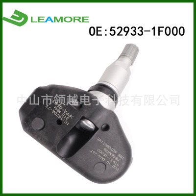 适用于现代雅绅特起亚狮跑TPMS轮胎压力胎压传感器52933-1F000