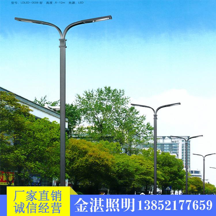 厂家直销大功率led路灯 品种多 规格齐 可接受来图定制