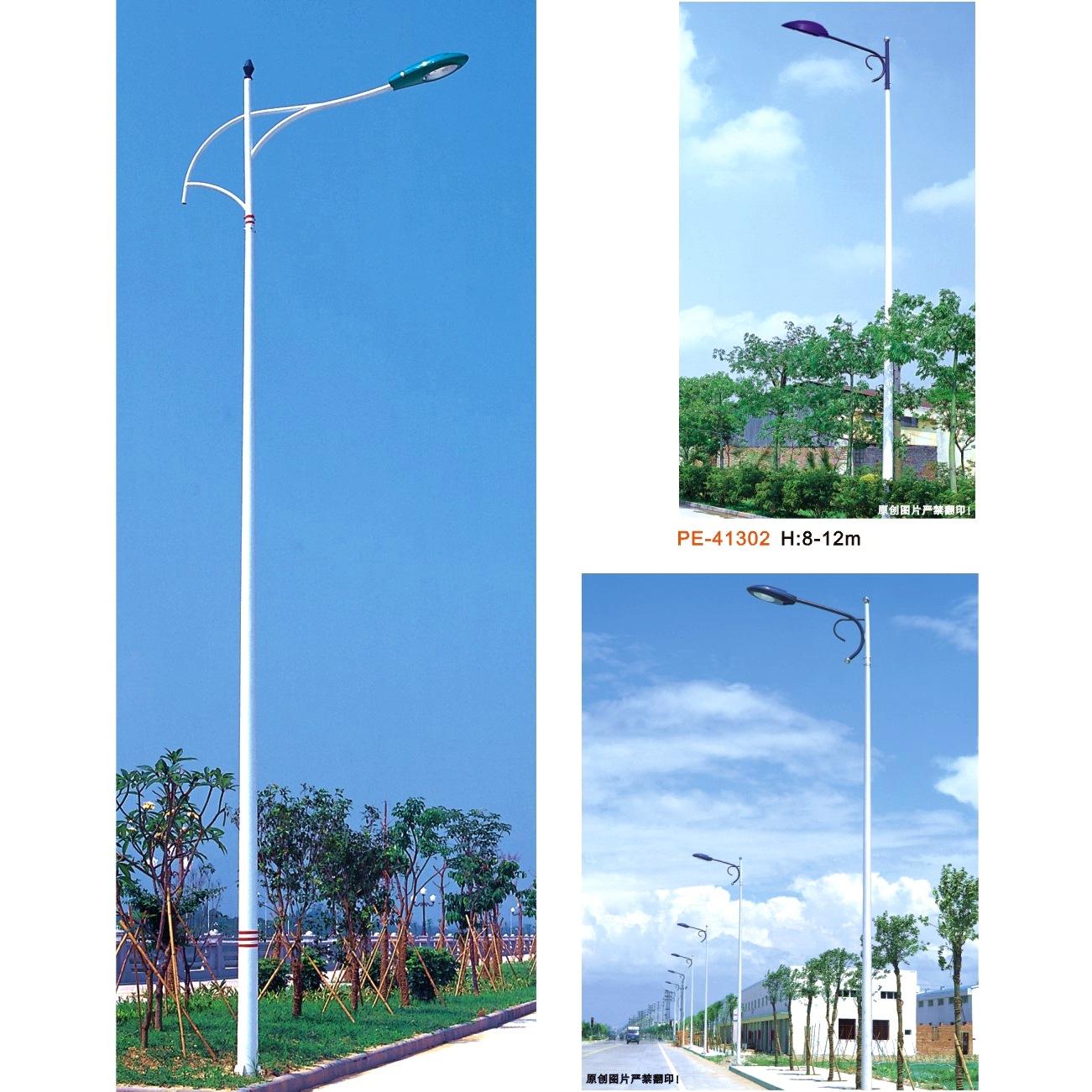 7米人字臂D10灯具150W钠灯单挑热镀锌圆锥形灯杆路灯全套价格