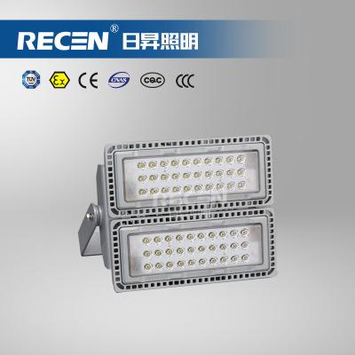 NFC9710 LED泛光灯