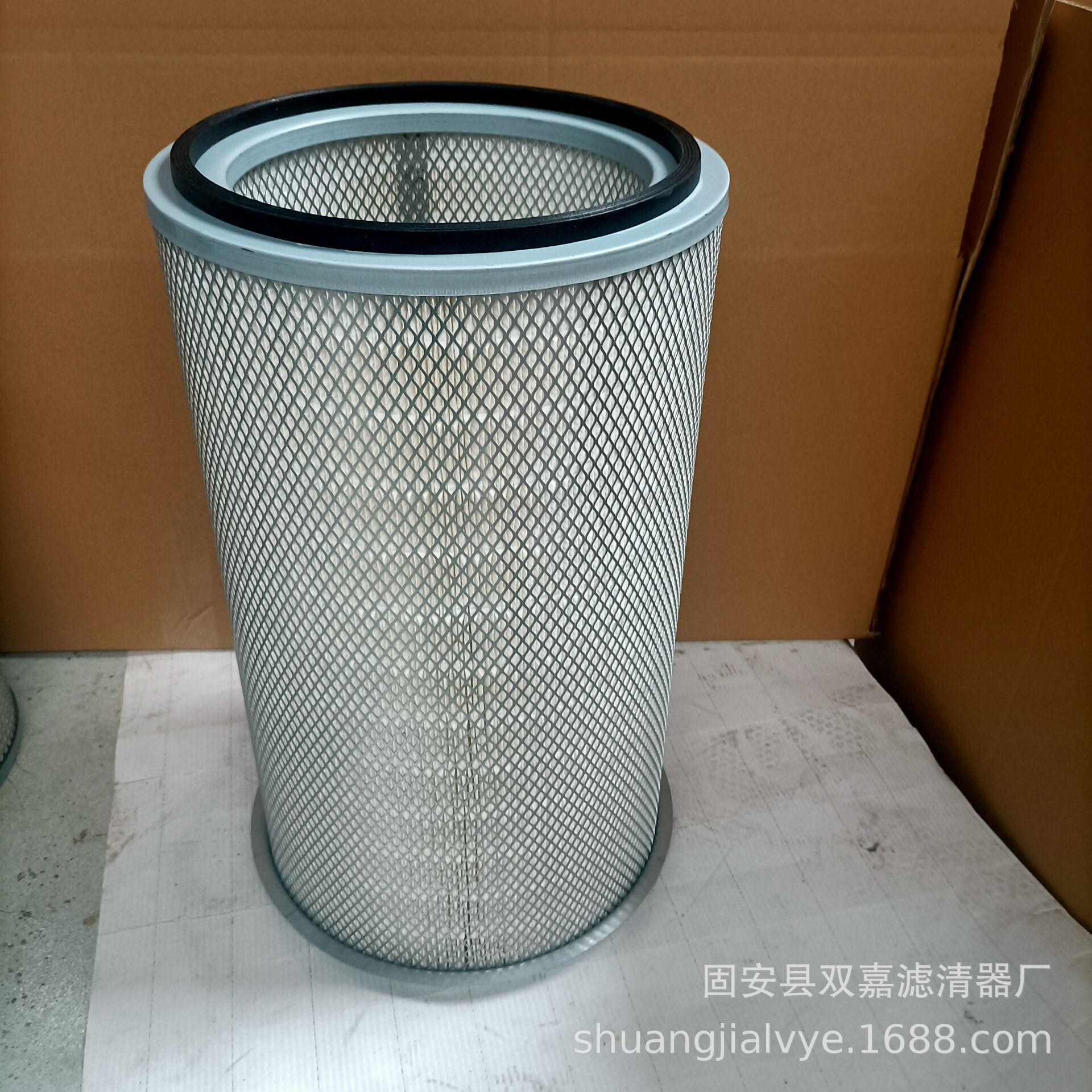 工业空气滤芯 尺寸齐全320*660滤筒滤芯 两头通除尘滤芯