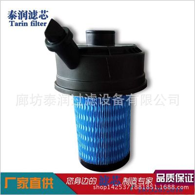 现货11-9959精滤器柴油滤清器滤芯适用于冷王液压滤芯