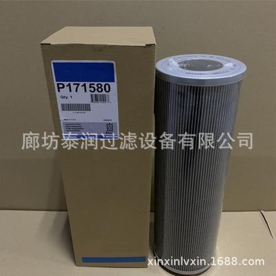 特雷克斯TEREX TR100用机油滤芯 柴油滤芯 液压滤芯转向机滤芯