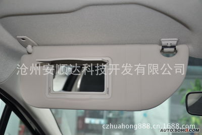 PVC原车内饰遮阳板 遮光板 遮光挡 原车用遮光板