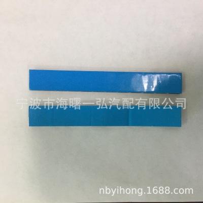 铁质黏贴平衡块 镀锌平衡块喷涂平衡块金属平衡块配重块5gx12/条