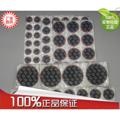 大拇指冷补胶片 真空胎补片 50mm 适用于各种轮胎