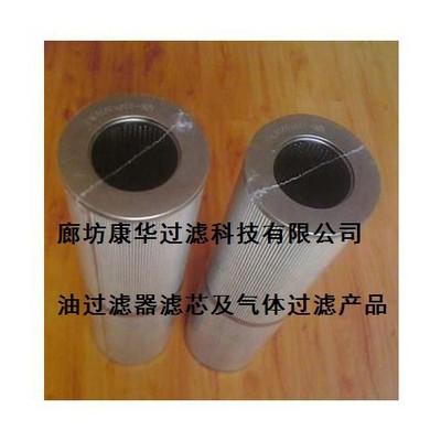 销售液压汽轮机滤芯ZALX110 ×* 250-WMZ1 GL-150 ×* 110-10P