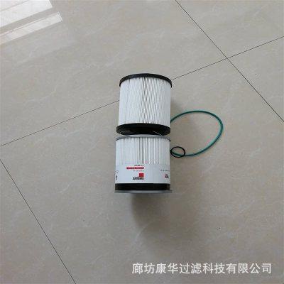 优德88中文客户端燃油滤芯FS53014 FS53015 燃油滤芯FS53014