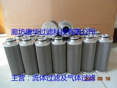 优德88中文客户端循环液压滤芯 HGX1300R005-3HC循环泵液压油滤芯 滤芯厂家