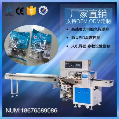 多功能五金配件零件生料带胶圈包装机械设备 自动化打包机设备