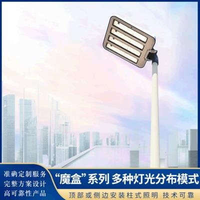魔盒路灯Case LED道路照明68W4300k