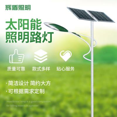 led太阳能路灯厂家定制单臂led灯 公路照明城市亮化太阳能单臂灯