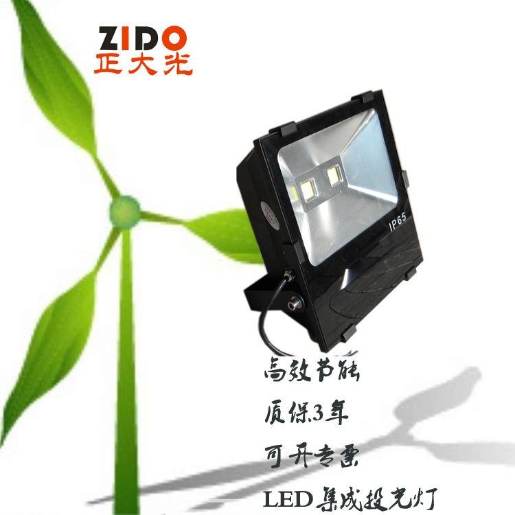 100W投光灯工厂直销 广告灯 泛光灯 用于车间 仓库照明