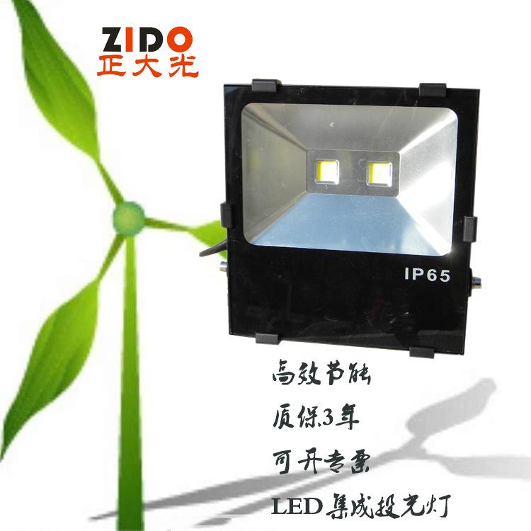 100W集成投光灯加厚款-1