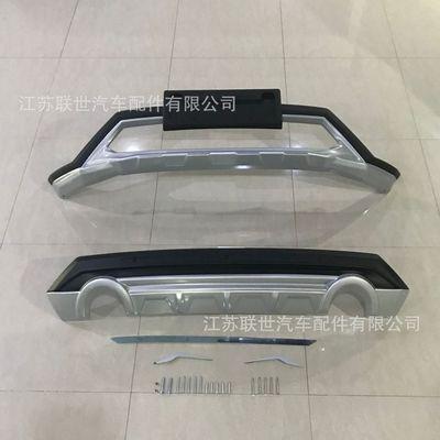 全新ABS厂家直销16 17 18翼虎保险杠前后护杠防撞改装加装装饰杠