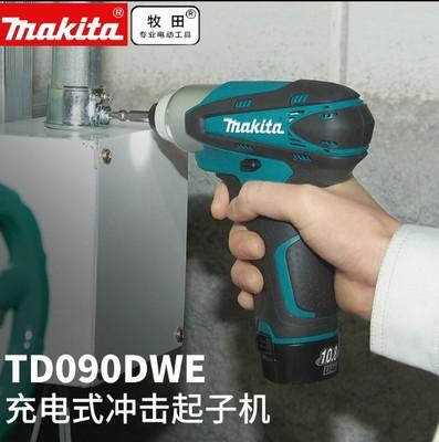 日本makita牧田TD090DWE充电起子机电动冲击螺丝刀双锂电充电钻
