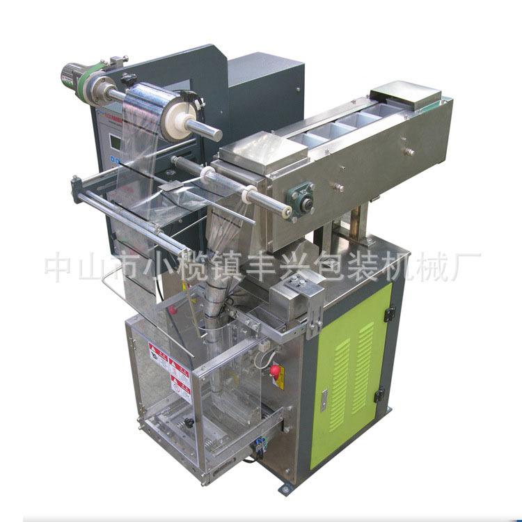 长期生产 全自动打包机 多功能自动包装机 颗粒包装机 厂家直售