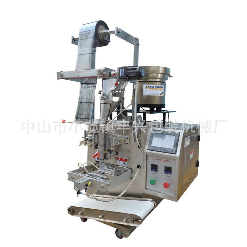 长期销售 双盘螺丝自动包装机 自动包装机械计数定量螺丝包装机