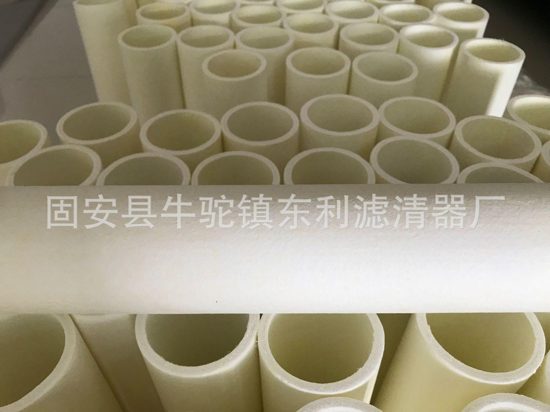 东利现货出售FLT486滤芯燃机油雾风机滤芯 FLT486