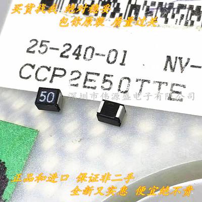 贴片保险丝CCP2E20TTE HTTE 2A 1.5A 1A 5A 6.3A 1210 KOA 2 0
