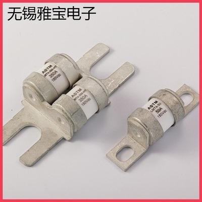 电动汽车保险丝充电桩直流熔断器FWH-200A//300A/400A