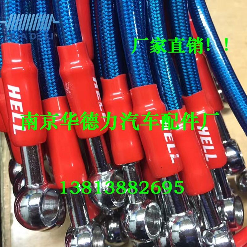 三轮车 摩托车 电动车 刹车油管 刹车软管 钢丝管 改装 厂家直销
