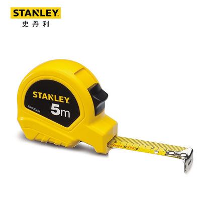 史丹利工具卷尺测量尺子钢尺盒尺3m5M钢卷尺拉尺捲尺测量尺测量